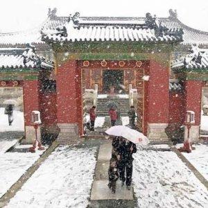 China hace nevar sobre la ciudad, manipulando el clima
