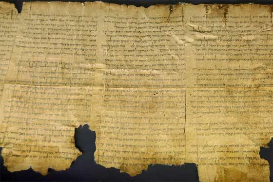 Los Manuscritos De Nag Hammadi II, Planeta Incógnito