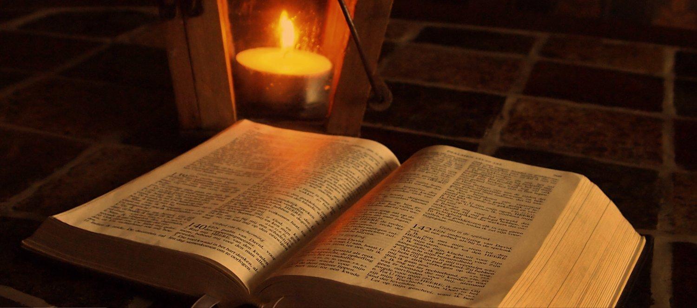 Biblia, Planeta Incógnito