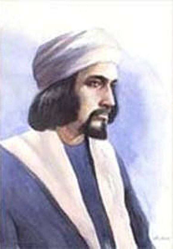 Fig 1. Retrato de Al Jazarí