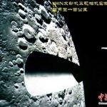 Aterrizaje de la Chang E 3 #2