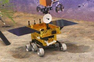Robot de Exploración Yutu