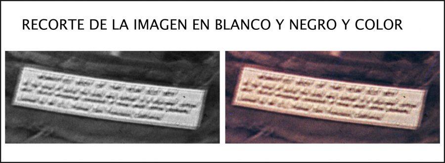 BLURIMAGEN 900x329, Planeta Incógnito