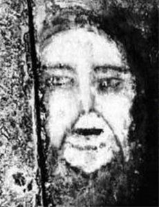 La Pava, la primera Cara de Bélmez