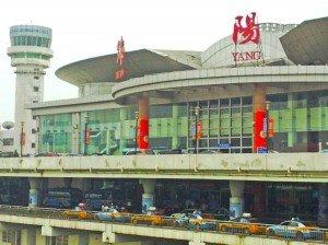 Aeropuerto de Mianyang, lugar del avistamiento del ovni brillante