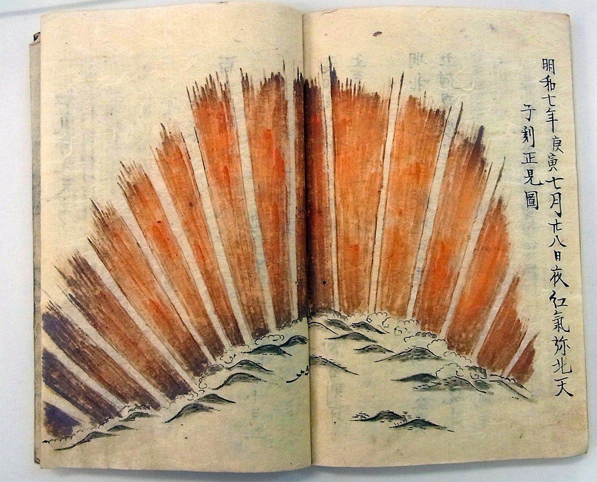 La pintura de la aurora roja del 17 de septiembre de 1770 en el texto japonés premoderno 'Seikai'. CIUDAD DE MATSUSAKA