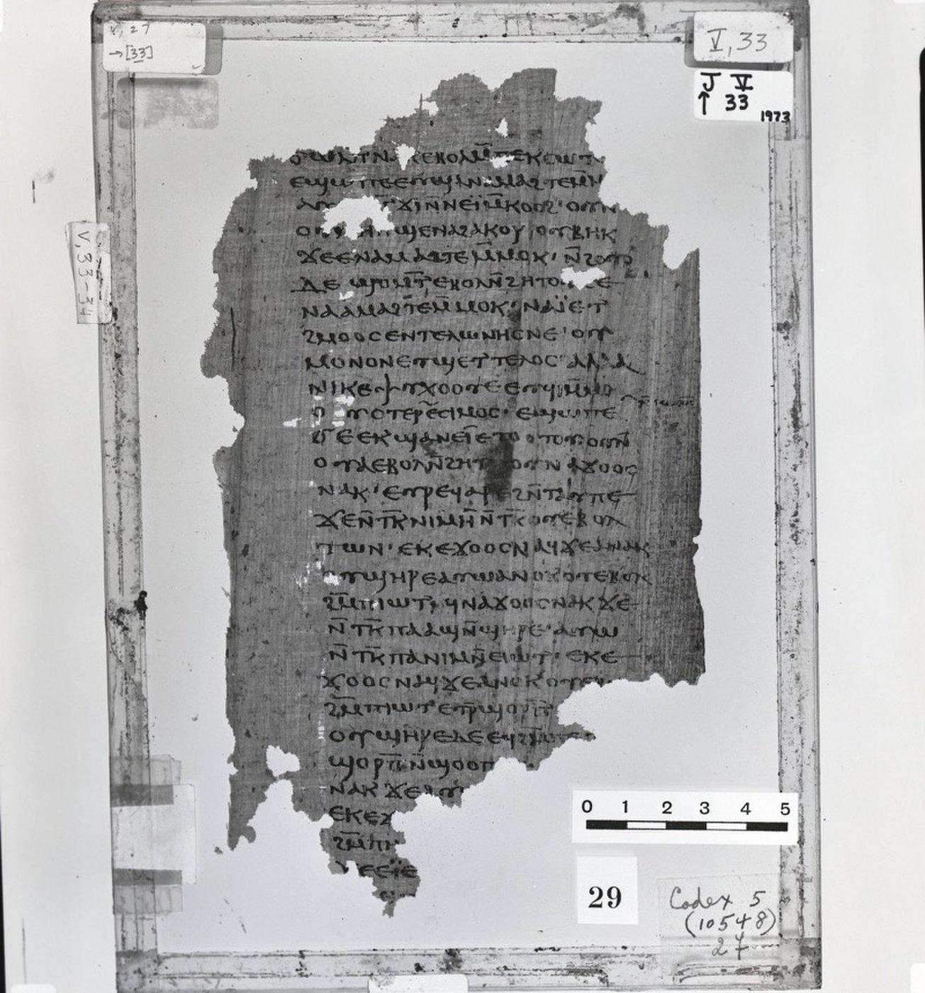 """Página de la traducción copta del """"Primer Apocalipsis de Santiago"""", Museo Copto, El Cairo, Egypto. Creditls: Nag Hammadi Library/Oxford University"""
