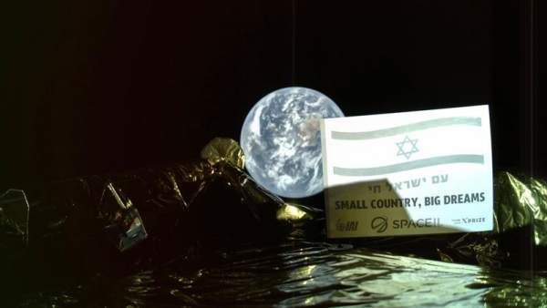 Selfi del módulo lunar israelí Bereshit