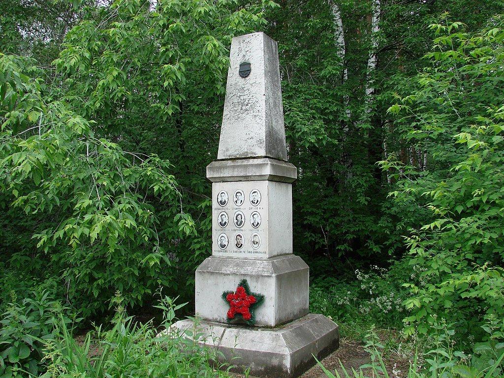 Desvelado oficialmente el misterio de las muertes en la tragedia en el paso Diátlov en 1959 1
