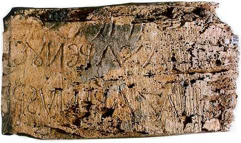 Titulus Crucis, Planeta Incógnito